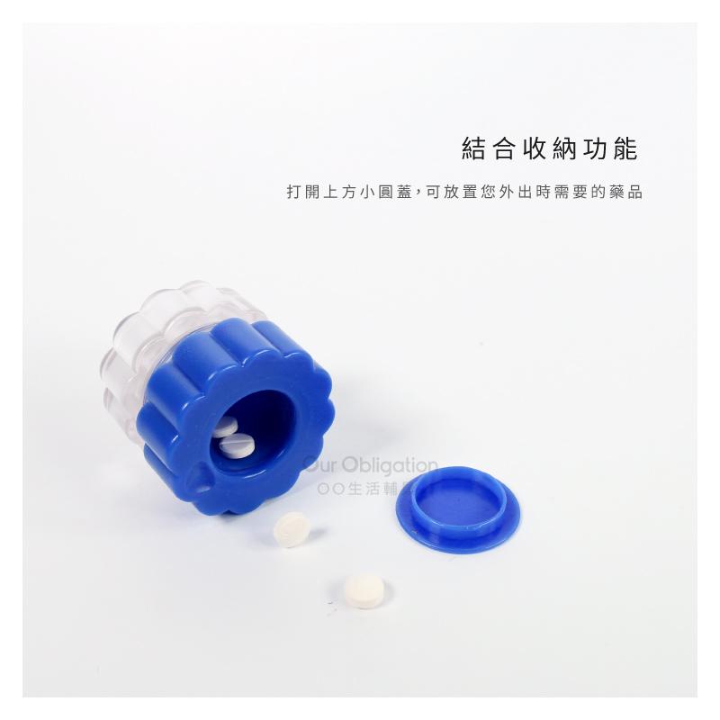 磨藥器-放藥盒
