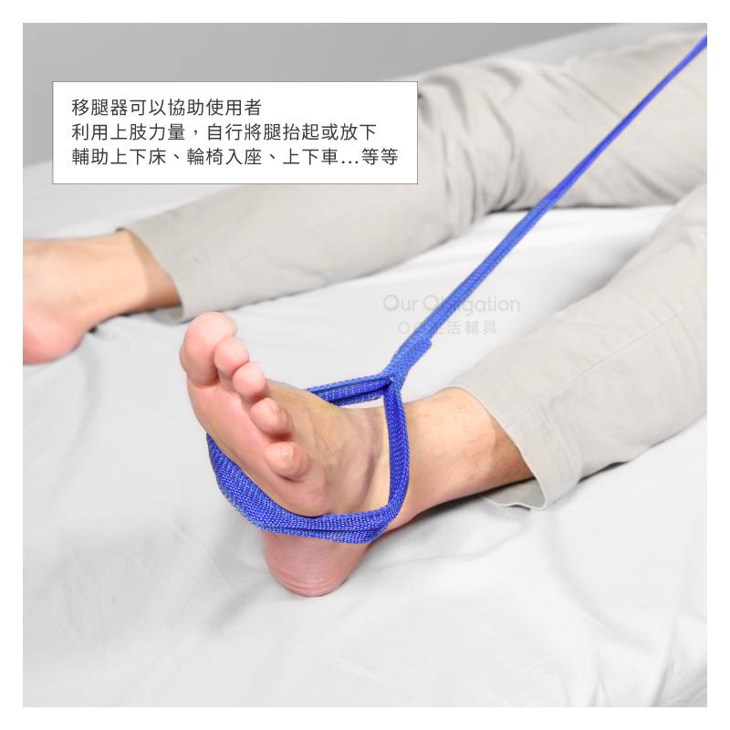 移腿器-自行上下輪椅.上下床