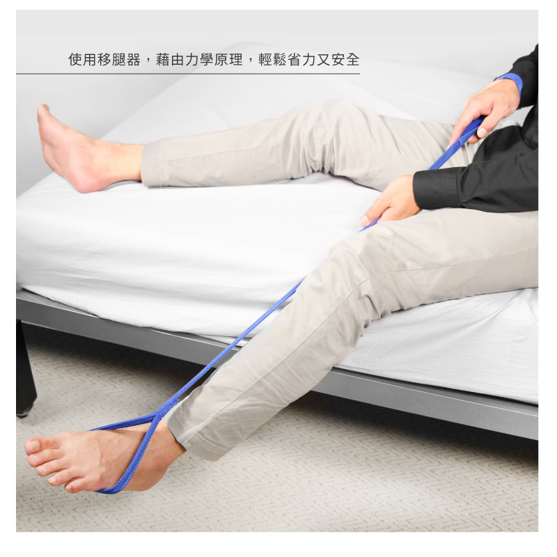 移腿器-拉腿移位