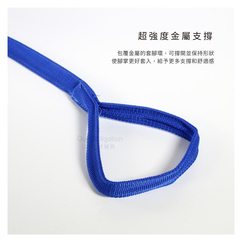 移腿器-金屬腳環支撐