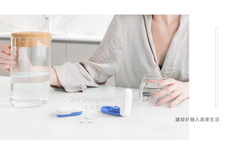 切藥器-居家生活