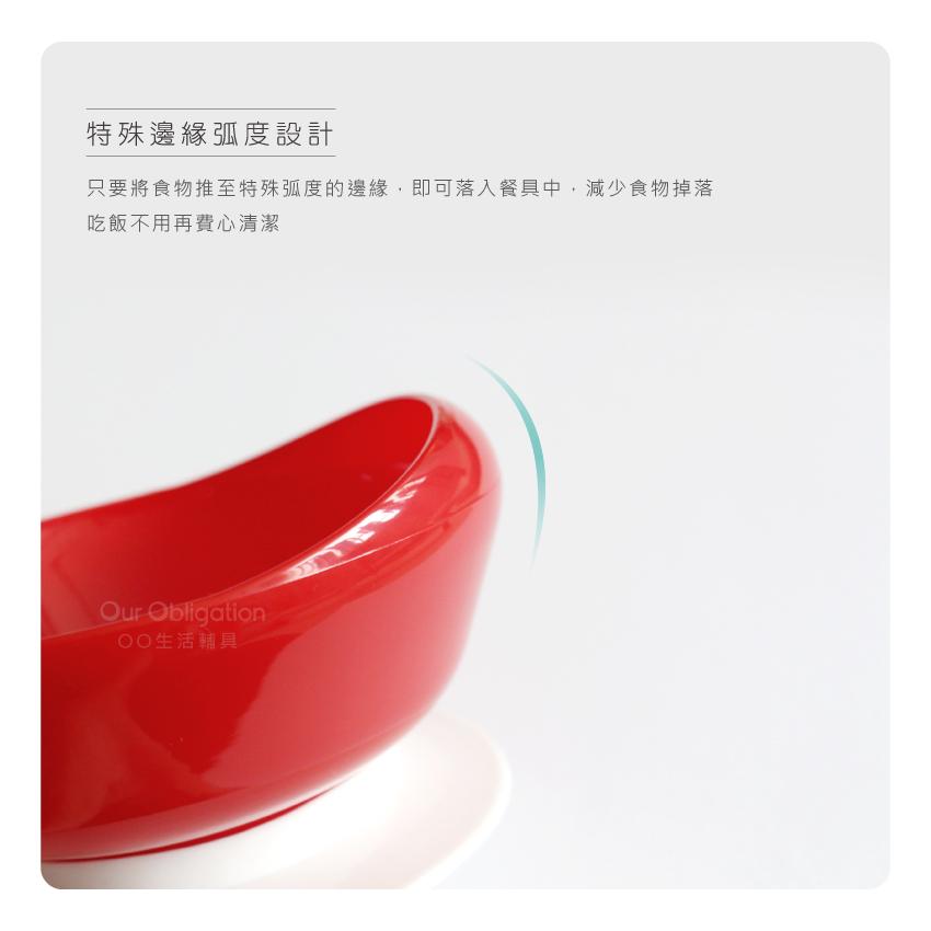 弧形吸盤碗-邊緣加高